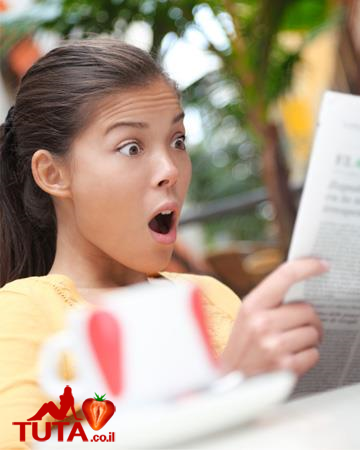 shocked-woman-reading-newspaper-vert_sqh0zm.jpg